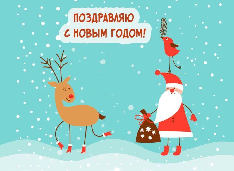 С Новым годом 2019! Поздравления с Новым годом Свиньи в стихах и с картинками этап 2