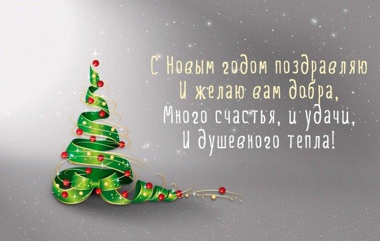 С Новым годом 2019! Поздравления с Новым годом Свиньи в стихах и с картинками этап 3