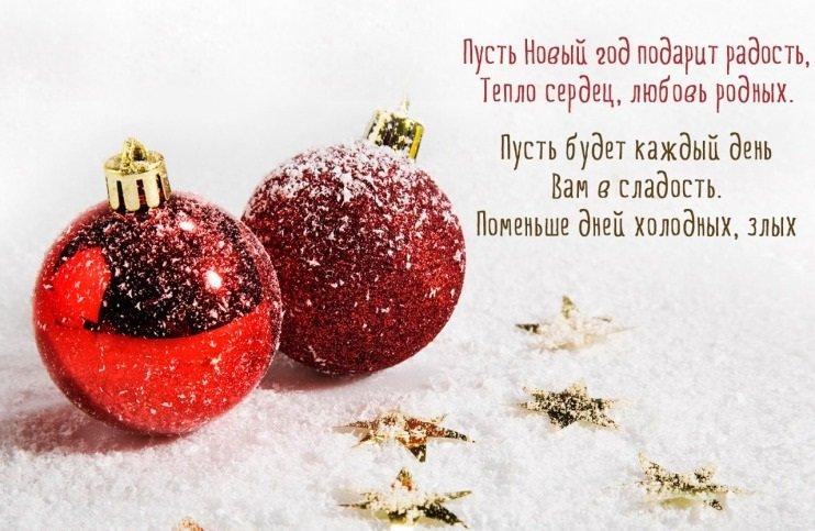 С Новым годом 2019! Поздравления с Новым годом Свиньи в стихах и с картинками этап 5