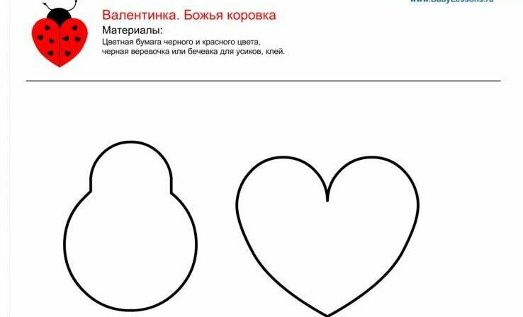 Поделки на День Святого Валентина своими руками для детей: самые красивые идеи поделок на 14 февраля этап 54
