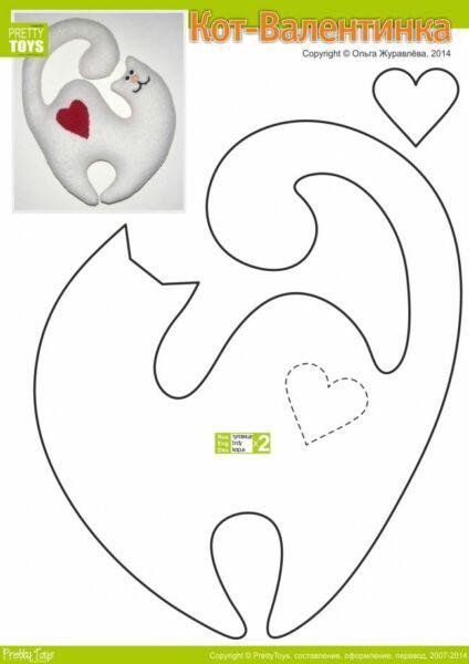 Поделки на День Святого Валентина своими руками для детей: самые красивые идеи поделок на 14 февраля этап 84