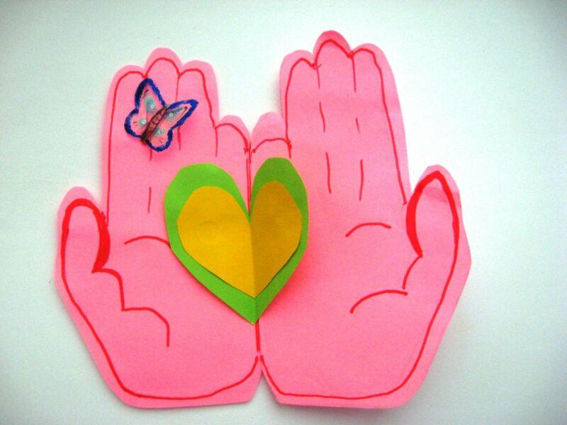 Открытки к 14 февраля своими руками для детей