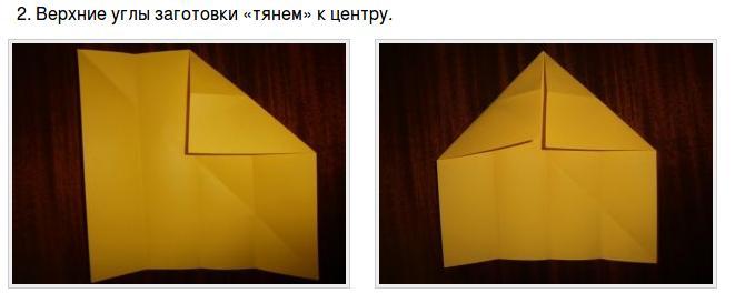 Ракета из бумаги и картона для детей: как сделать своими руками поделку ракету этап 73