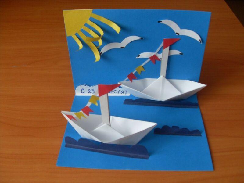 Открытка папе на 23 февраля своими руками — 70 идей для создания открыток ко Дню Защитника Отечества этап 89