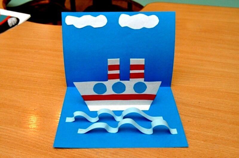 Носками февраля, открытка к 23 февраля своими руками в детском саду с шаблонами
