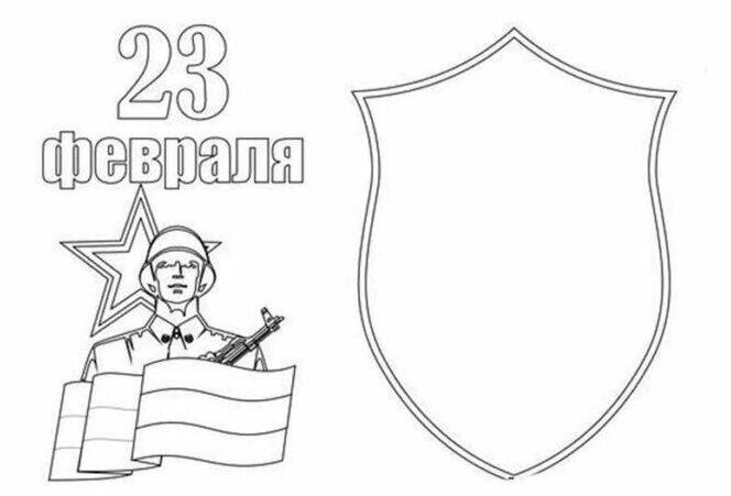 Открытка папе на 23 февраля своими руками — 70 идей для создания открыток ко Дню Защитника Отечества этап 46