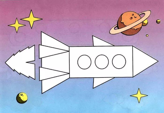 Ракета из бумаги и картона для детей: как сделать своими руками поделку ракету этап 6