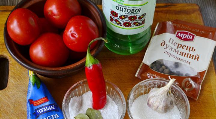 Помидоры в собственном соку — 6 простых рецептов на зиму этап 34