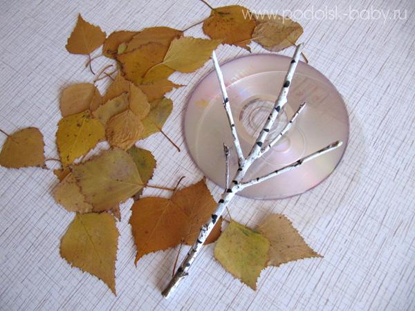 Осенние поделки из листьев своими руками (все новинки для детей детского сада и школы) этап 50