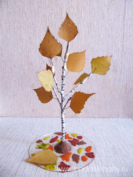 Осенние поделки из листьев своими руками (все новинки для детей детского сада и школы) этап 54