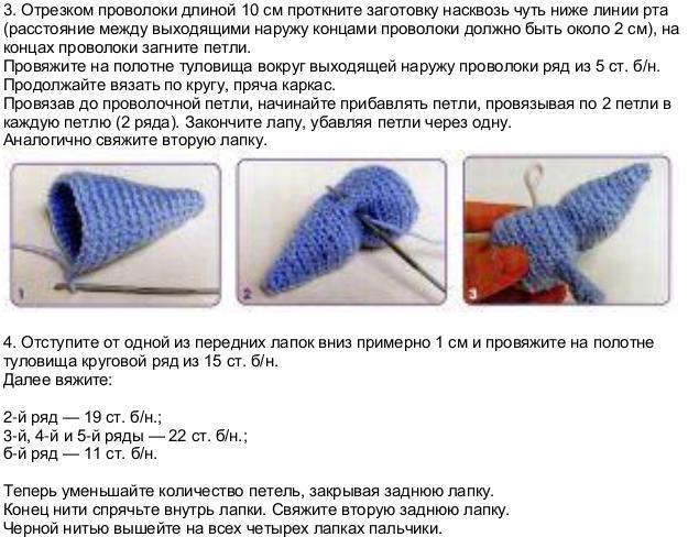 Вязаные мышки и крысы крючком со схемами и описанием. Мастер-классы игрушек амигуруми для начинающих этап 99
