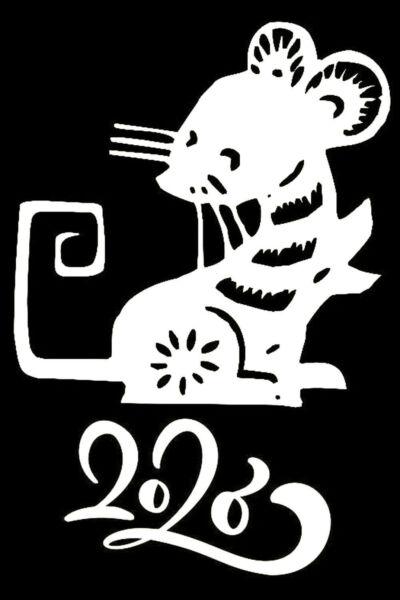 Трафареты крысы или мыши на окна к Новому году 2020 для вырезания из бумаги этап 3