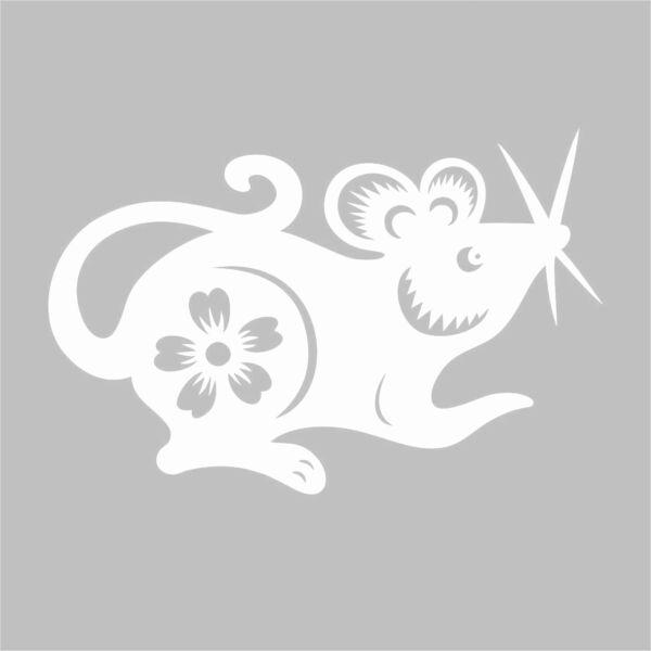 Трафареты крысы или мыши на окна к Новому году 2020 для вырезания из бумаги этап 9