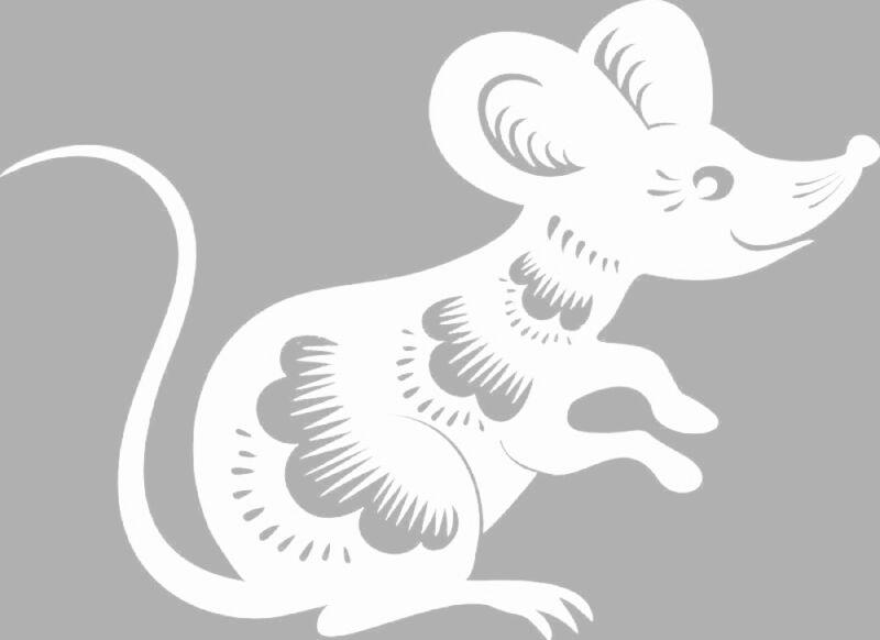 Трафареты крысы или мыши на окна к Новому году 2020 для вырезания из бумаги этап 10