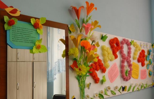 Цветы из бумаги — схемы и шаблоны для создания бумажных цветов этап 128