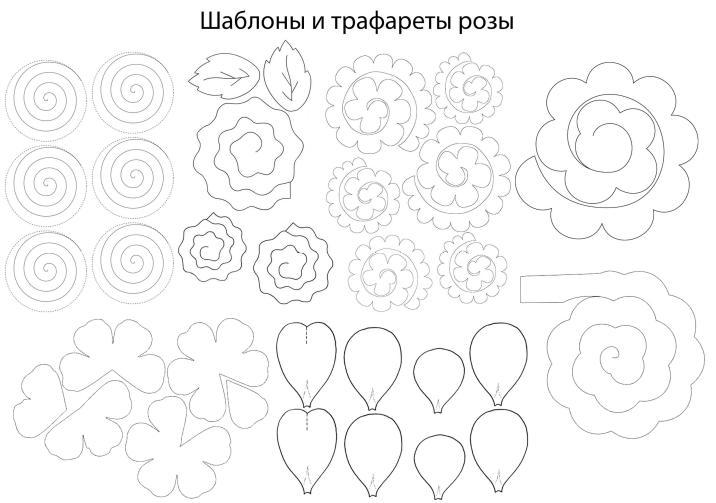 Цветы из бумаги — схемы и шаблоны для создания бумажных цветов этап 143