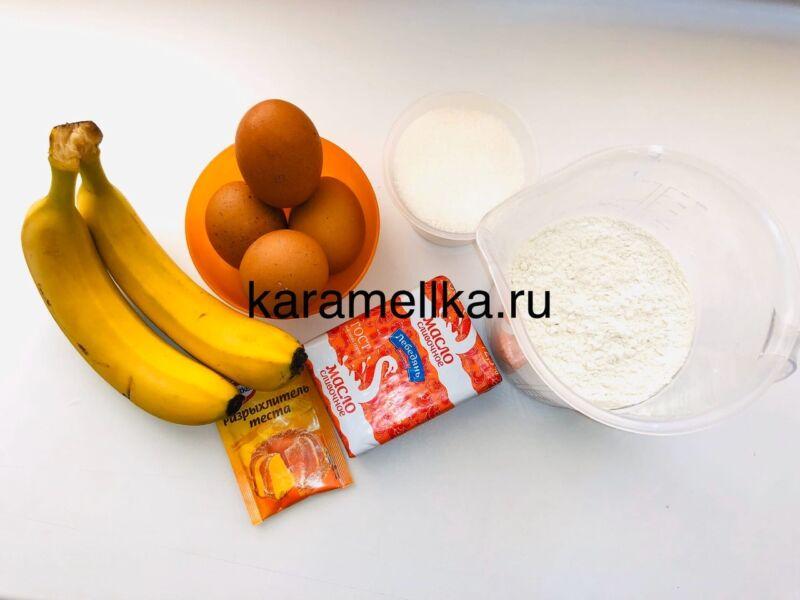 Кексы с бананом в силиконовых формочках (простой рецепт) этап 2