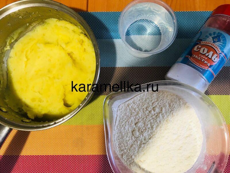 Вареники с картошкой — пошаговый рецепт этап 2