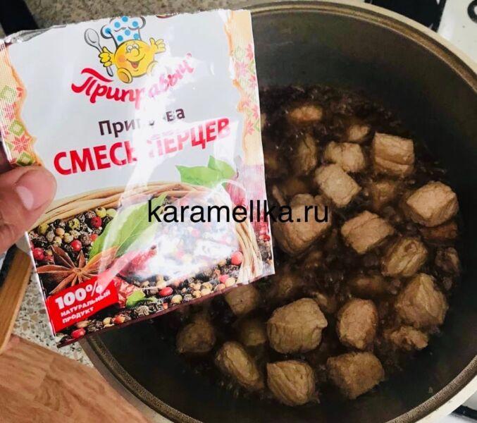 Как приготовить плов из свинины, чтобы рис был рассыпчатым этап 13