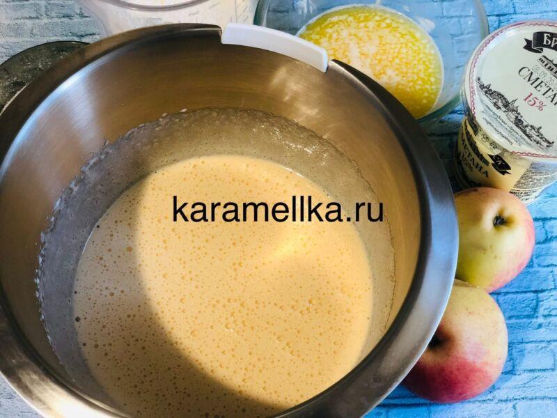 Пирог с яблоками в духовке — быстрый и вкусный рецепт этап 3
