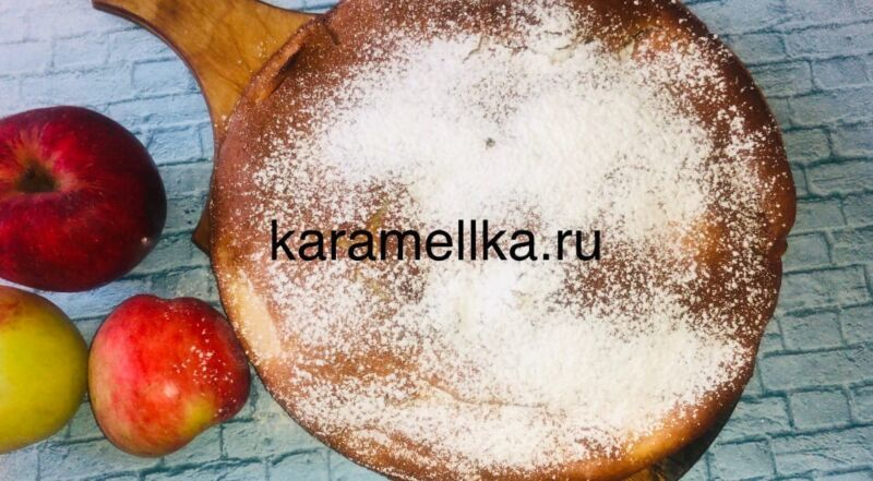 Пирог с яблоками в духовке — быстрый и вкусный рецепт