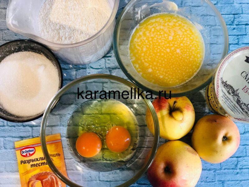 Пирог с яблоками в духовке — быстрый и вкусный рецепт этап 2