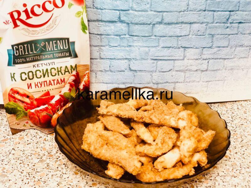 Как приготовить наггетсы из куриной грудки в домашних условиях