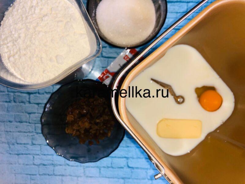 Кулич в хлебопечке — простые и вкусные рецепты этап 6