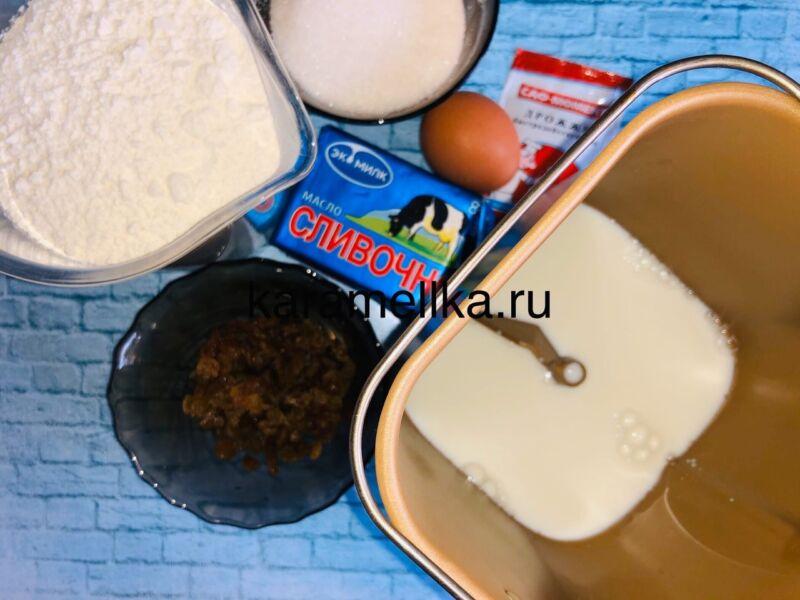 Кулич в хлебопечке — простые и вкусные рецепты этап 4