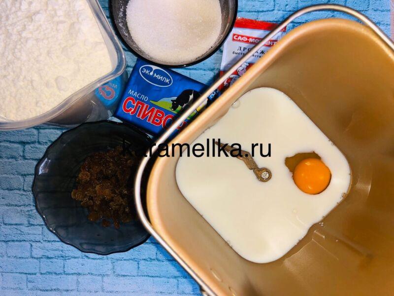 Кулич в хлебопечке — простые и вкусные рецепты этап 5
