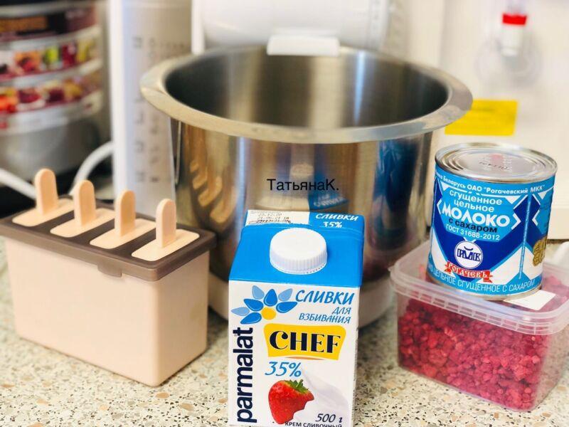 Домашнее мороженое из сливок по простому рецепту этап 2